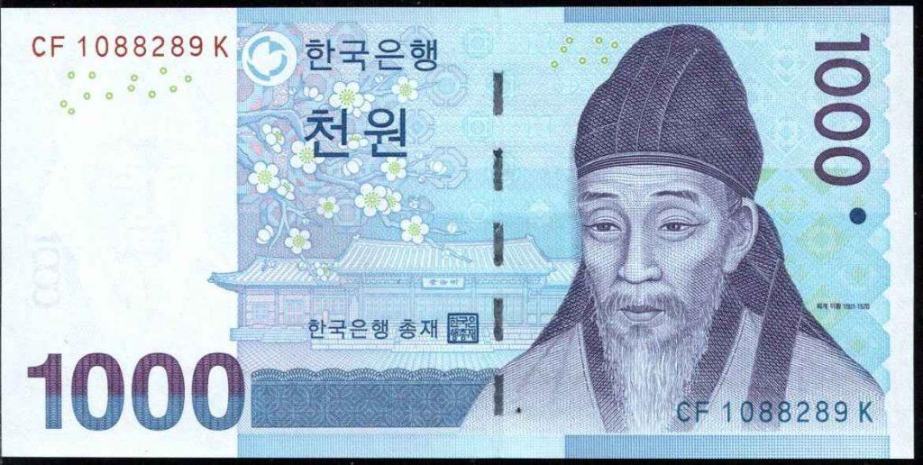 1000 won hàn quốc